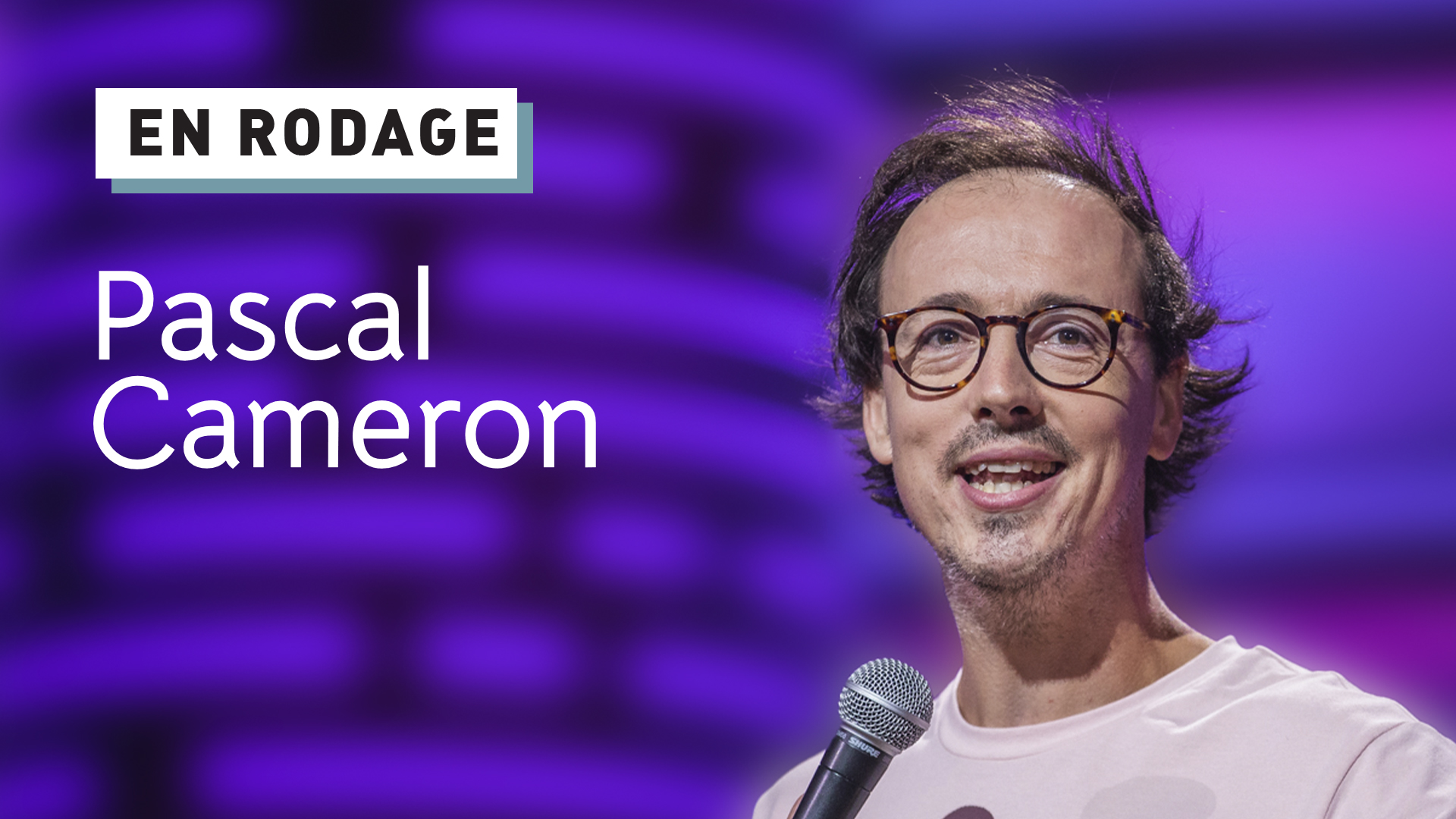 Pascal Cameron - Rodage
